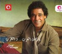 13.Amgad Ya Arab - Yegy Zaman.mp3