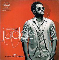 [Songs.PK] 02 - Amrinder Gill - Yaarian.mp3