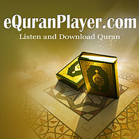 Download Quran Recitation Surah Al-Baqarah (The Cow) By Sudais and Shuraym _ eQuranPlayer.mp3
