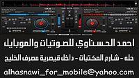 ♥ريمكس عراقي-اجبي-ردح×ردح-شدشد للصبح-2013-من احمدالحسناوي♥.mp3