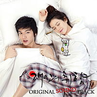 02-Ost. Personal Taste - Off rain - Kim tae woo.mp3