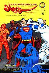 Superman 154.cbr
