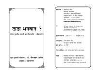 DADA_KON.pdf