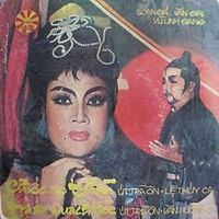 Chiec No Than (Van Giai, Vu Linh Giang) - Le Thuy, Ut Tra On.mp3