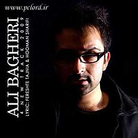 Ali-Bagheri-4new-track.jpg