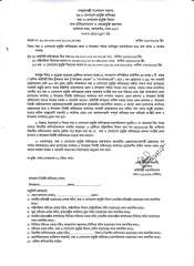 UNO Letter-Final.pdf