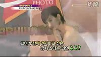 Actress Lee Hae In wants to work with So JiSub.flv