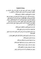 ratib al-'attas.pdf
