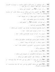Modem-error-fa.pdf