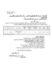 Price Offer - Qt.135 June  2012.doc