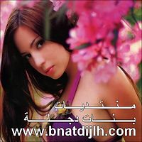 احمد المصلاوي - اذا زعلان ( بدون اي حقوق - نسخة اصلية ) .mp3