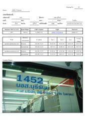 1452_บ.ข.ส. บรีรัมย์.pdf